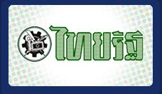 customer_logo17