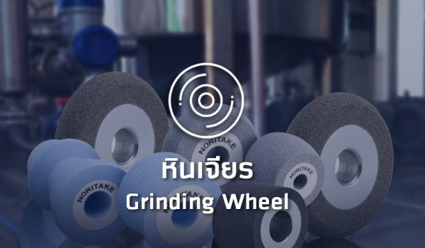 our_product02_wheel
